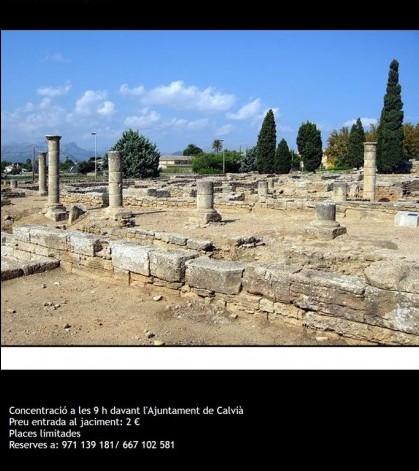 Alcúdia y Pol·lèntia: de Roma al Renacimiento